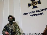 З початку війни на Донбасі загинули 27 співробітників СБУ