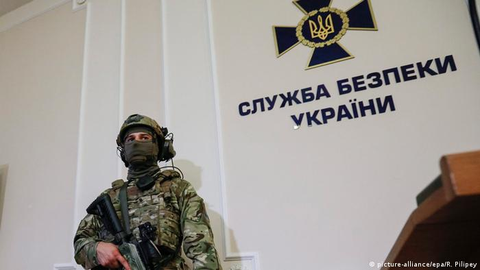 Департамент К Служби безпеки України називають одним із найбільш корумпованих