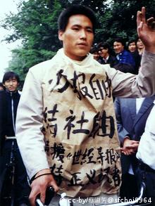 Pu as at student protesting at Tiananmen Square in 1989