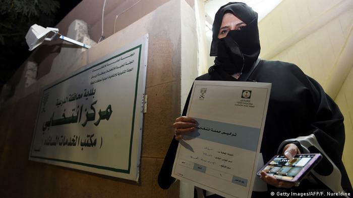 Facing strict campaign rules, Saudi Arabia′s first female candidates