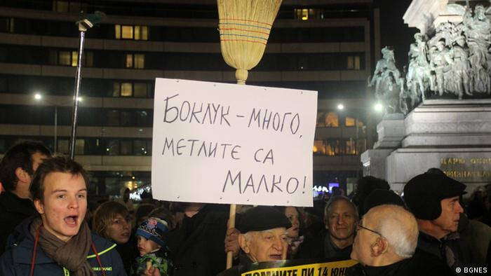 Bulgarien Proteste in Sofia nach dem Rücktritt des bulgarischen Justizministers Hristo Ivanov (BGNES)