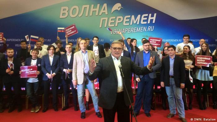 Михаил Касьянов на форуме Демкоалиции в Москве, декабрь 2015
