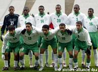 عربي في ألمانيا
