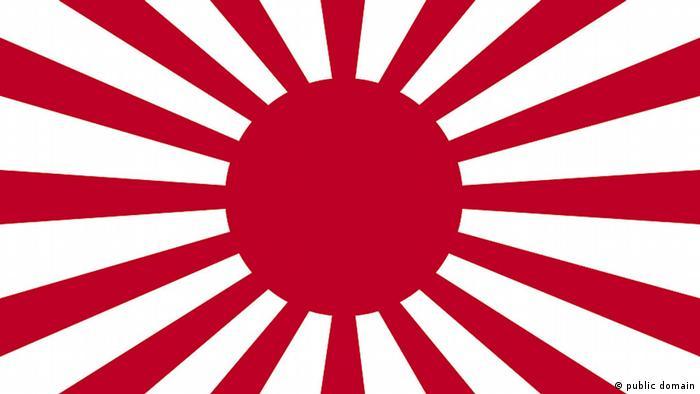 Flagge der Kaiserlich Japanischen Armee (public domain)
