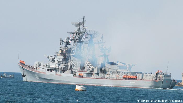 Russia's Smetlivy destroyer