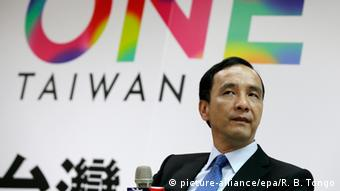 Taiwan Präsidentschaftswahl Kandidat Eric Chu