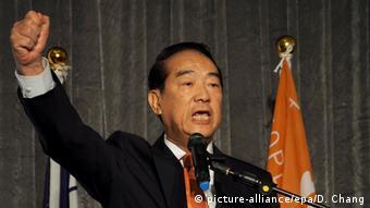 Taiwan Präsidentschaftswahl Kandidat James Soong