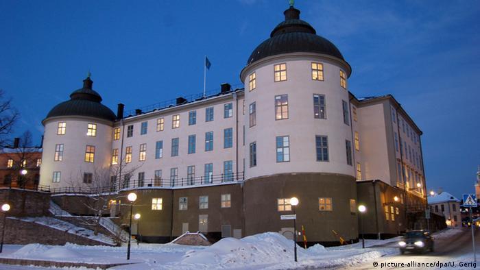 Aпеляційний суд округу Свеа в Стокгольмі