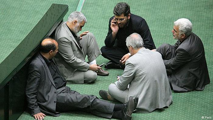Bildergalerie Iranische Parlament