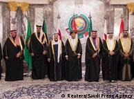 Встреча Совета стран Персидского залива, декабрь 2015 года