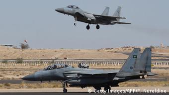 Боевые самолеты Саудовской Аравии