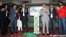 Pakistan Lahore Super League Enthüllung Neues Logo