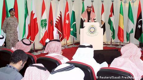 Saudi-Arabien Bekanntgabe Anti-IS-Allianz - Mohammed bin Salman