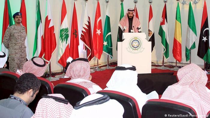 Мухаммед бен Сальман Аль Сауд оголошує про створення коаліції проти ІД