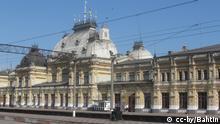Bahnhof in Schmerynka Wikipedia-Bild Copyright: cc-by/Bahtin Schmerynka (ukrainisch Жмеринка; russisch Жмеринка/Schmerinka; polnisch Żmerynka) ist eine Stadt im Westen der Ukraine. Sie liegt in der Oblast Winnyzja und ist mit über 36.000 Einwohnern das Verwaltungszentrum des Rajons Schmerynka.