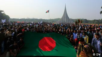 Bangladesh celebrates 44th Victory Day today. The country has got independence from Pakistan on 1971 following a war that cost millions of lives (Photo: DW)