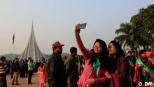 Title: Bangladesh celebrates victory Day Description: Bangladesh celebrates 44th Victory Day today. The country has got independence from Pakistan on 1971 following a war that cost millions of lives. Keywords: Bangladesh, people, Victory Day, Dhaka Date: 16.12.2015 Location: Savar, Bangladesh Declaration: Mustafiz Mamun, DW's Dhaka photographer has taken all these pictures. He prefers to use DW as copyright.