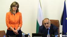 Justizministerin Ekaterina Zaharieva Bulgarien