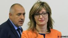 Justizministerin Ekaterina Zaharieva Bulgarien Boyko Borissov