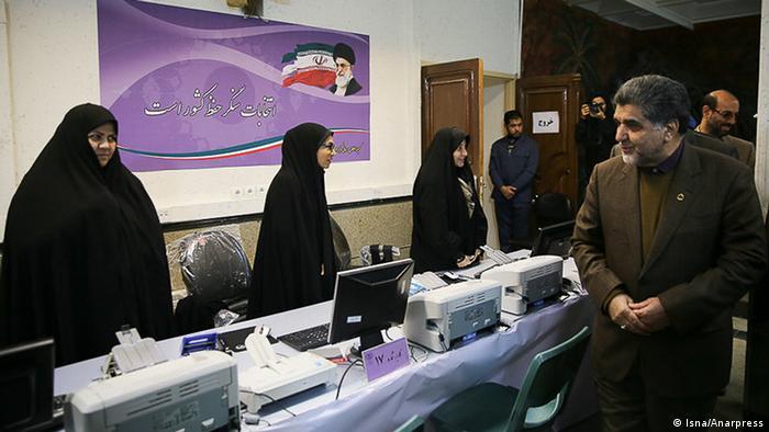 Registerierung der Kandidaten von Expertenrat im Iran