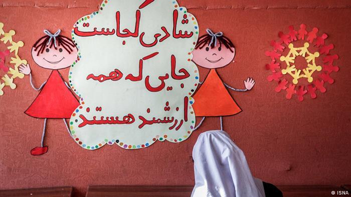 Iran Schule (ISNA)