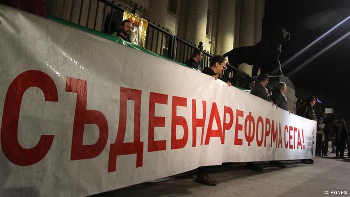 Bulgarien Protest vor dem Gerichtshof in Sofia (BGNES)