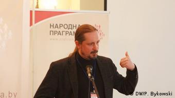Сергей Чалый