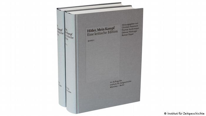 Новое издание книги Майн кампф Гитлера с критическими статьями