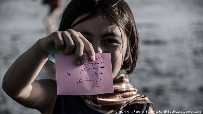 Welttage der Migranten im Iran Kind