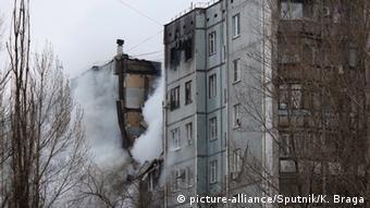 Жилой дом в Волгограде после взрыва газа