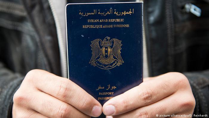 Сирийский паспорт (фото из архива)