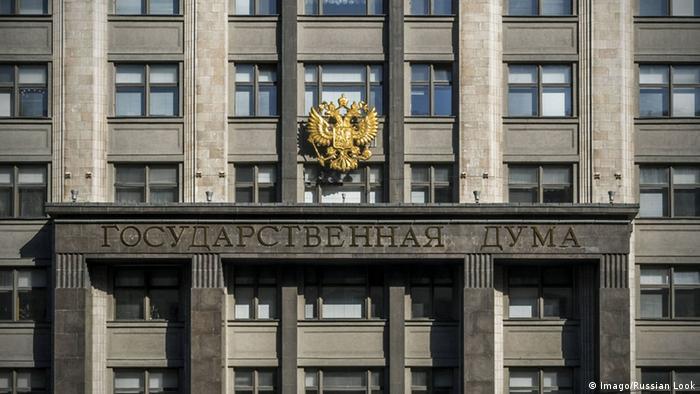 Gebäude von Russlands Parlament, der Staatsduma (Foto: Imago/Russian Look/Konstantin Kokoshkin)