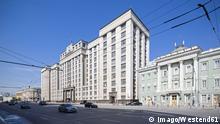 Moskau Duma Parlament Gebäude