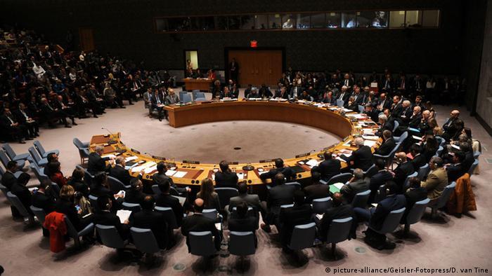 UN Security Council stock photo