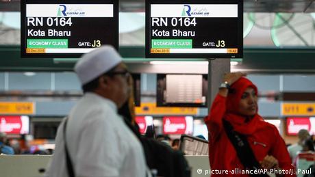 Malaysia Islamische Fluggesellschaft Rayani Air
