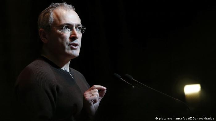 Mikhail Khodorkovsky (picture-alliance/dpa/Z.Dzhavakhadze)