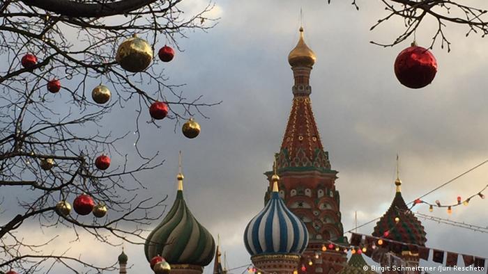 No Snow Roter Platz Russland Eisbahn