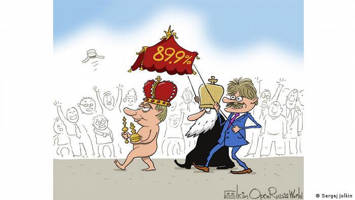Картинки по запросу ёлкин Путин