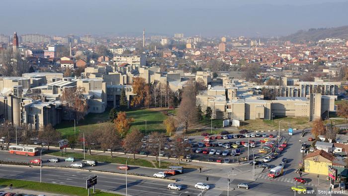 Universitätscampus Skopje