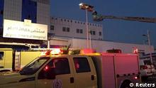 Members of Saudi Civil Defence work at Jazan General Hospital following a pre-dawn fire in the port city of Jazan, Saudi Arabia December 24, 2015. REUTERS/Saudi Press Agency/Handout via Reuters ATTENTION EDITORS - THIS IMAGE HAS BEEN SUPPLIED BY A THIRD PARTY. IT IS DISTRIBUTED, EXACTLY AS RECEIVED BY REUTERS, AS A SERVICE TO CLIENTS. REUTERS IS UNABLE TO INDEPENDENTLY VERIFY THE AUTHENTICITY, CONTENT, LOCATION OR DATE OF THIS IMAGE. FOR EDITORIAL USE ONLY. NOT FOR SALE FOR MARKETING OR ADVERTISING CAMPAIGNS. NO SALES. WATERMARK ADDED FROM SOURCE. EDITORIAL USE ONLY. NO RESALES. NO ARCHIVE (eingest. fab)