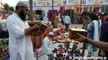Indien Handarbeitsmesse Handwerk Handwerksmesse Kalkutta