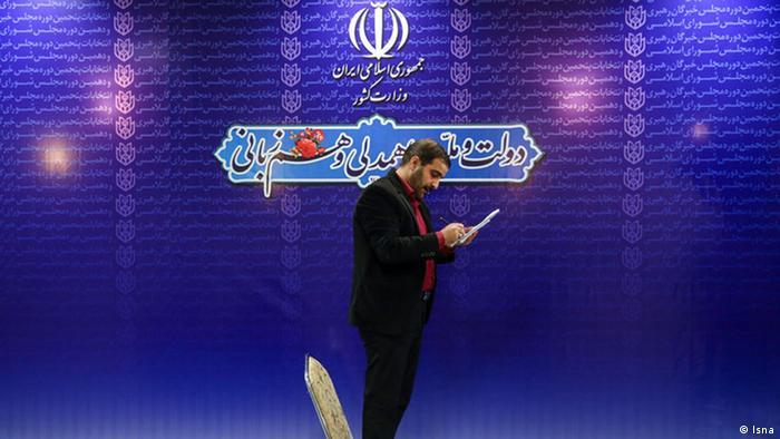 Bildergalerie Iran KW53 Wahlen