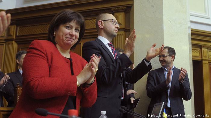 Ukraine approves 2016 budget