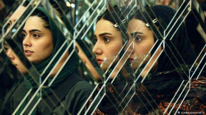 Iran Film The Girl's House