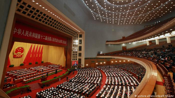 Der Saal des Nationalen Volkskongresses in Peking, China (Foto:dpa)