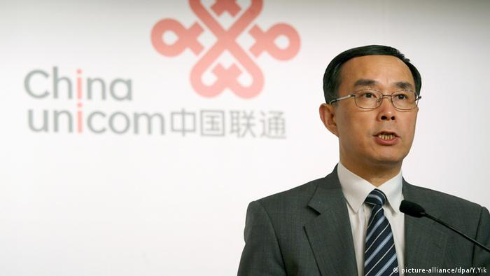 Chang Xiaobing China Unicom (picture-alliance/dpa/Y.Yik)