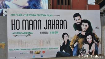 Pakistan Kino in Lahore