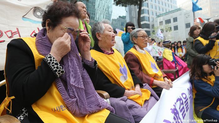 Корейские женщины - жертвы сексуального рабства со стороны японских солдат в период войны