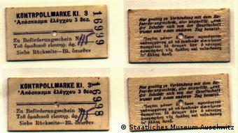 train tickets for Greeks to Auschwitz (Staatliches Museum Auschwitz)
