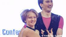 Russland Katerina Tikhonowa - Tochter von Präsident Putin